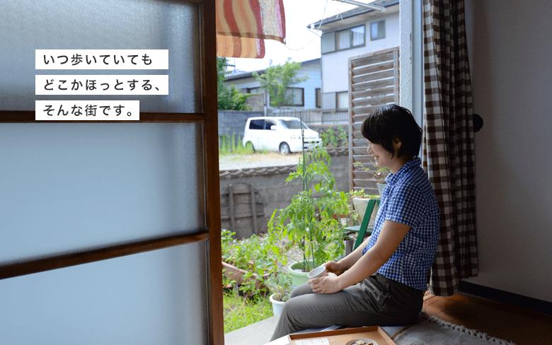 富士吉田移住