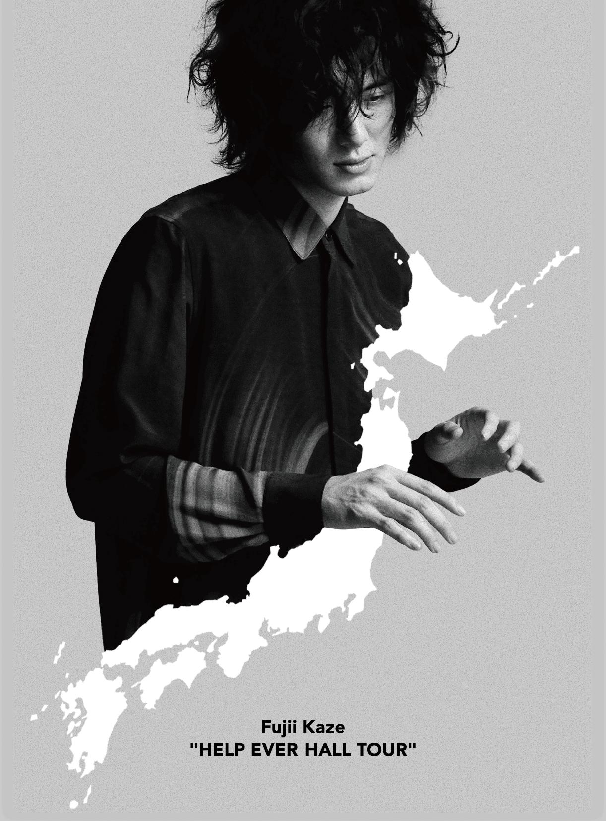 藤井風ホームページ